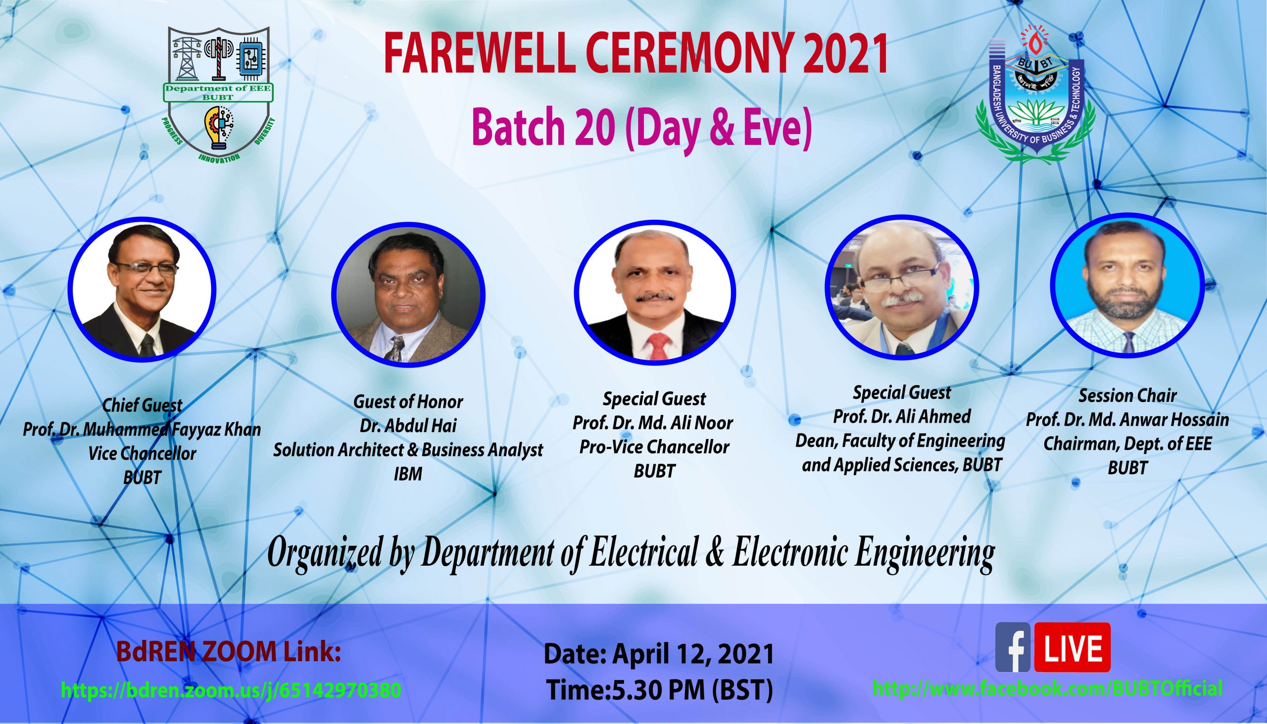 Farewell Ceremony of 20th intake of both Day and Evening programs